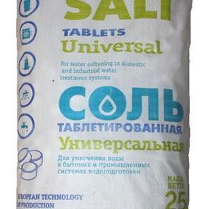 Соль таблетированная Универсальная 1